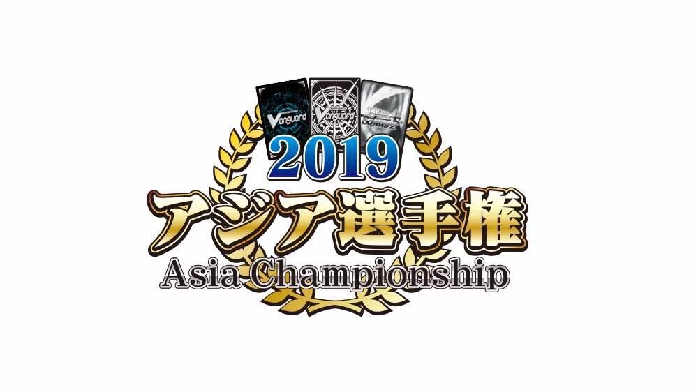 武士道亚洲锦标赛2019中国区预选赛 开赛在即!